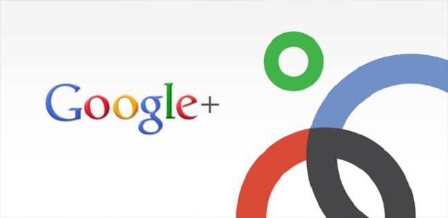 Googleplus01