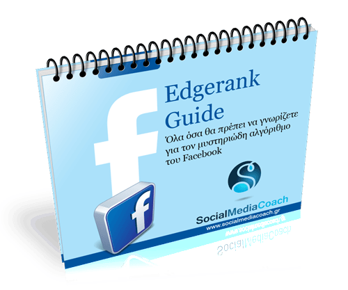 Social-media-books